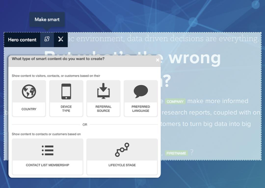Hubspot_SmartContent